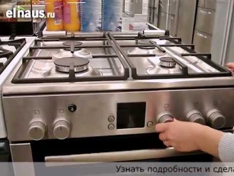 газовые плиты видео обзор