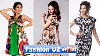 Milliy va Zamonaviy liboslar modasi va fasonlar Fashion UZ 29 qism 2017