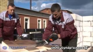 Монтаж термопанели(, 2014-01-05T20:40:48.000Z)