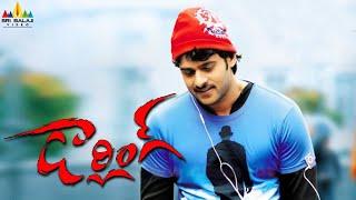 Darling Telugu Full Movie | Prabhas, Kajal Agarwal | Sri Balaji Video