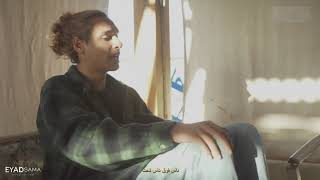 MARWAN PABLO - ATARY  مروان بابلو - أتاري