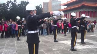 中正紀念堂儀隊  Chiang Kai Shek Memorial Hall escort part-1