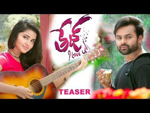 Tej I Love You Teaser