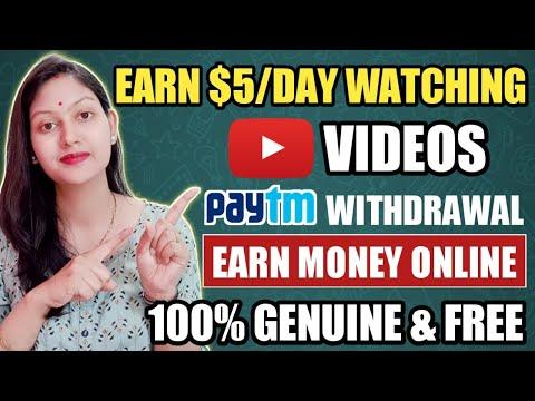 Earn Money Online 🔥 | MAKE MONEY ONLINE 📱| How To Earn Money From Home | HOW TO EARN MONEY ONLINE