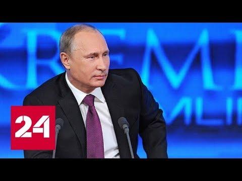 Что осталось за кадром прямой линии с Владимиром Путиным - Россия 24