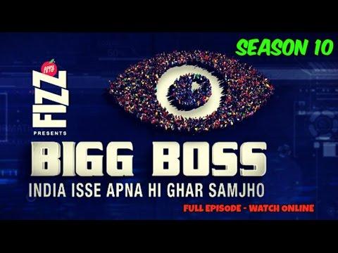 BigBoss Season 10 - Episode 7 (22nd...