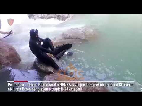 Renea te shpella  e Pellumbasit ne kerkim te Xhorxho Seferit | ABC News Albania