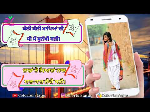 Dp song: Sur Sagar  Whatsapp Status | New Punjabi Songs | Punjabi Song Status | Colorful Status