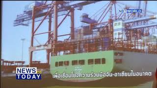 Cambodia, Vietnam, and Thailand eye developing coastal economy