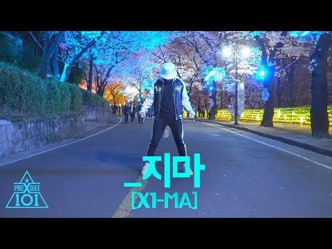 ProduceX101(프로듀스x101) - _지마(X1-MA) Dance Cover 안무 [CCN]