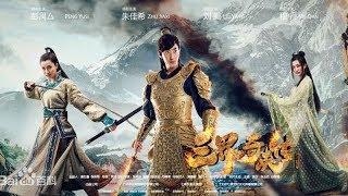 TAM GIỚI KỲ HIỆP TRUYỆN -| phim võ thuật kiếm hiệp, cổ trang - thần thoại