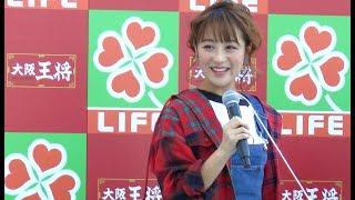 モデルでタレントの鈴木奈々によるトークショーが大阪で行われました。 ...