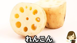 サックサクでマジやみつき!材料3つで超簡単!これより美味しいレンコンのレシピを知らない...!『フライドレンコン』の作り方Fried lotus root
