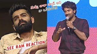 Satyadev FUNNY Comments on Hero Ram at Brochevarevarura Movie Pre Release Event Daily Culture