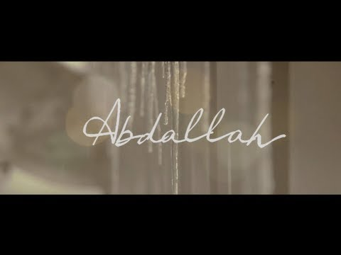 Abdallah ∞ Bref... (CLIP OFFICIEL)