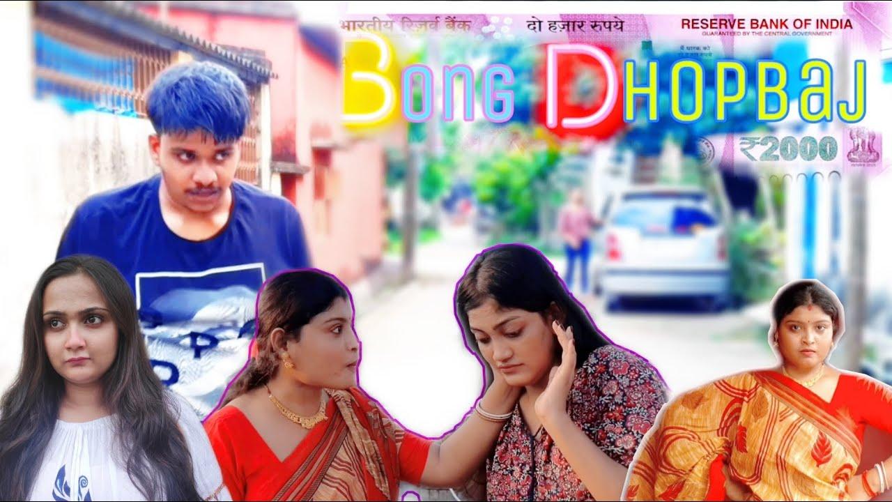 Download Bong Dhopbaj - EPISODE 1 BENGALI WEB SERIES 2021