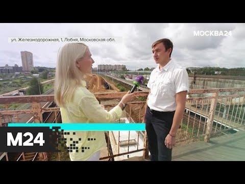 """""""Москва сегодня"""": пересадки с МЦД на метро будут бесплатными - Москва 24"""