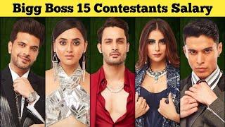 Shocking Salary of Bigg Boss 15 Contestants   Bigg Boss Season 15 Contestants Salary   BB 15
