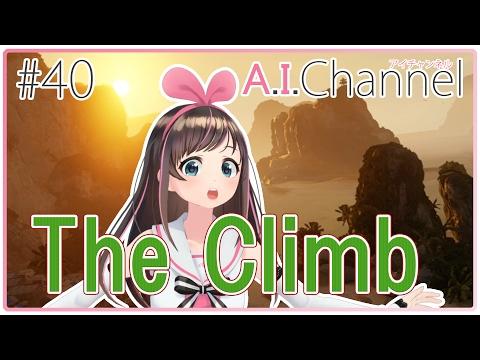 #40 【VRクライミングゲーム】The Climb