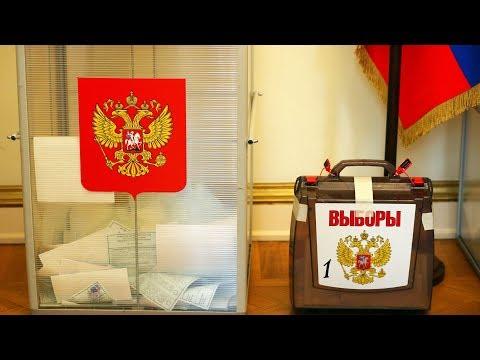 Россия. #Выборы2018 |