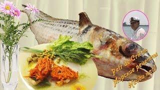Тушеная рыба. Рыба тушеная с овощами рецепт видео от Petr de Cril'on