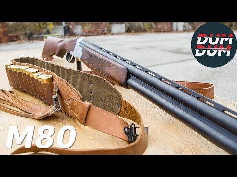 Zastava M80 bokerica opis puške (gun review, eng subs)