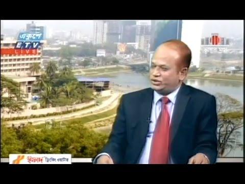 Chief Engineer, PWD, Md. Hafizur Rahman Munshi Tipu on Ekushey Business live ...