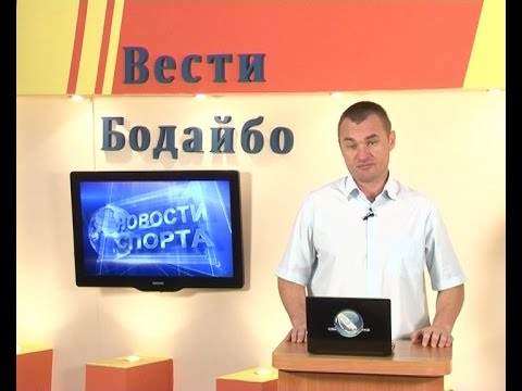 Последние новости в городе владивостоке