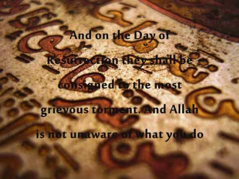 Surah Al-Baqarah: 75-91 (The Cow)