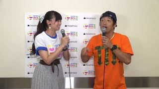 MC:団長安田、クロちゃん Shibu3 project 2:24 lyrical school 20:27 P...