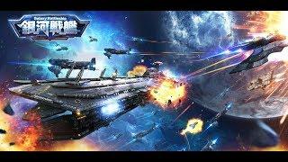【事前登録】銀河戦艦-ギャラクシーバトルシップPV
