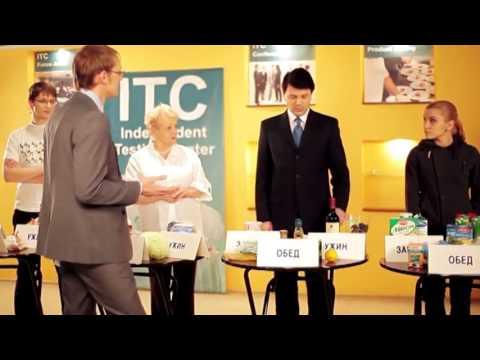 Energy DIet. Food for life, NL International