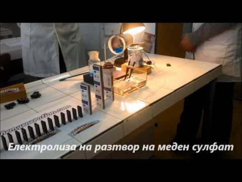 """Отбор: Позитрон - Научно състезание """"Chain Reaction"""