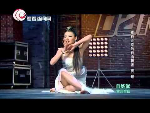 [HD] So You Think You Can Dance CHINA: Season 1: Episode1 (Entire Episode)