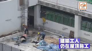 Publication Date: 2018-08-26 | Video Title: 政府工程歎慢板 累華仁小學延一年搬新校舍