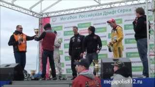 Мегафон RDS 2012. rds 2012 Финал 1-этапа Санкт-Петербург Megapolis