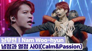 [LIVE] 인피니트(INFINITE) 우현(Nan Woo-Hyun) 솔로 - 냉정과 열정사이(Calm &a…