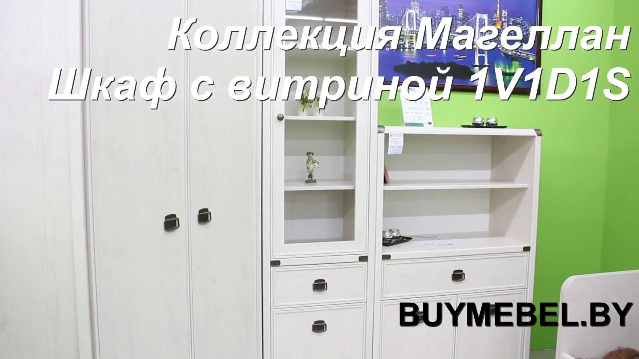 фото шкафы для гостиной