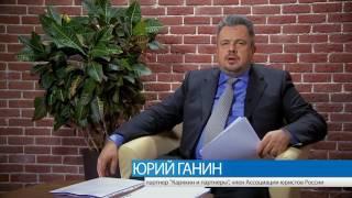 видео Что происходит с сотрудниками при банкротстве организации