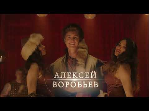 Мама я танцую (караоке- ремикс) Алексей Воробьев. Из фильма \