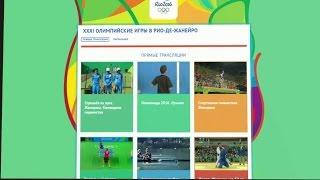 Прямые трансляции с Олимпийских игр в Рио‑де‑Жанейро смотрите на Первом канале.