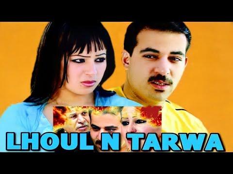 Film lhoul n tayri  Voulim 1