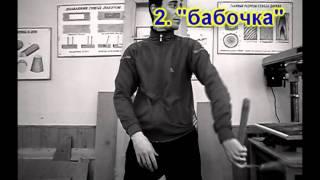 Нунчаку фристайл видео уроки - Перехваты вертушками