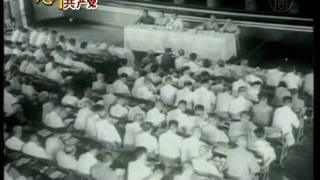 Nine Commentaries on the Communist Party - (3d) The Tyranny of the Chinese Communist Party