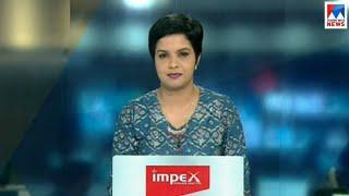 സന്ധ്യാ വാർത്ത | 6 P M News | News Anchor - Nisha Purushothaman | January 20, 2019