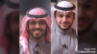 صداقة منيف الخمشي و عبدالمجيد الفوزان♡