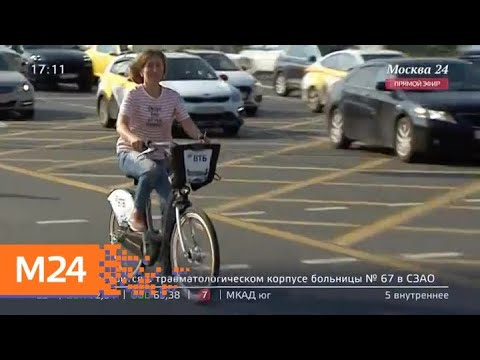 Много ли велосипедистов нарушают правила дорожного движения - Москва 24