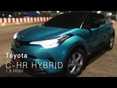 รีวิว Toyota C-HR Hybrid 1.8 High - Clip01 | Headlightmag