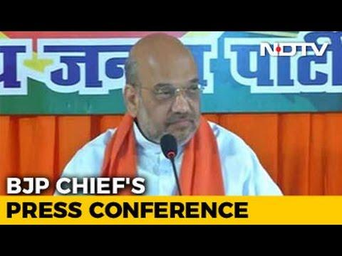BJP Chief Amit Shah Says Party Will Win 2/3rd Majority In Uttar Pradesh