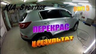 видео Зеркала с подсветкой Puro (Пуро) серия 509 шириной от 30 до 65 см